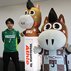 Fuchu Athletic FC