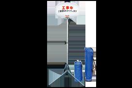 banner_LB030WS-1