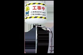 LB103BS-2