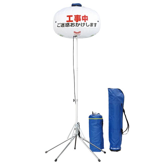 LED balloon light tower LB080WS-1 main visual