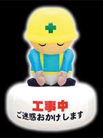 taru_guardman